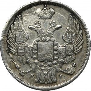 15 kopiejek = 1 złoty Petersburg 1839 НГ - RZADSZY