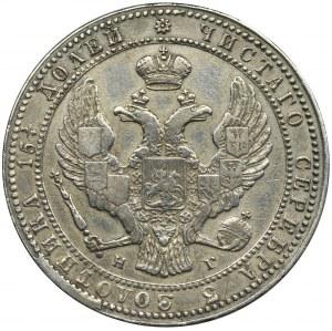 3/4 rouble = 5 zloty Petersburg 1835 НГ