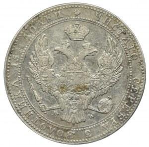 3/4 rouble = 5 zloty Warsaw 1838 MW