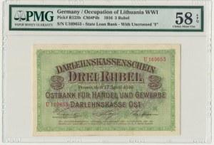 Posen, 3 rubles 1916 - U - short clause - PMG 58 EPQ
