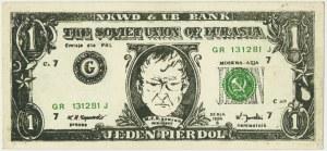 Solidarność, 1 pierdol NKWD & UB BANK