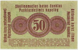 Posen, 50 kopeckss 1916 - short clause (P2c)