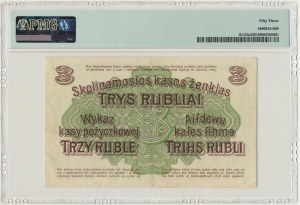 Posen, 3 rubles 1916 - C - long clause - PMG 53