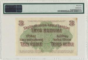 Posen, 3 rubles 1916 - U - short clause - PMG 64