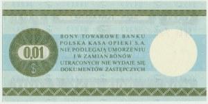 Pewex, 1 cent 1979 - HL - mały -