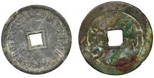 Chiny, Monety keszowe (2 szt.)