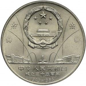 Chiny, 1 Yuan 1984 - 35-ta rocznica Chińskiej Republiki Ludowej