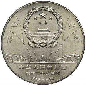 Chiny, 1 Yuan 1984 - 35-ta rocznica Chińskiej Republiki Ludowej, Żurawie