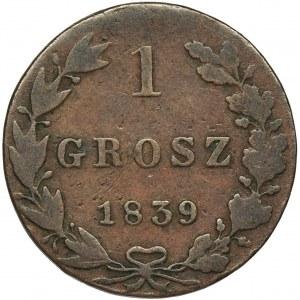 1 grosz Warszawa 1839 MW