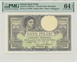 500 złotych 1919 - PMG 64 EPQ