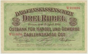 Posen, 3 rubles 1916 - W - short clause -