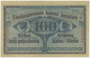 Posen, 100 rubles 1916 - 7 digit series -
