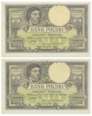Zestaw 500 złotych 1919 (2 szt.) - numeracja kolejna