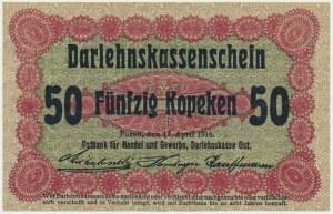 Posen, 50 kopeckss 1916 short clause (P2c) -