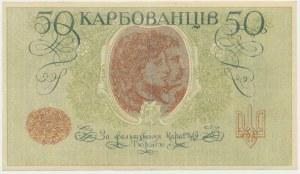 Ukraina, 50 karbowańców 1918