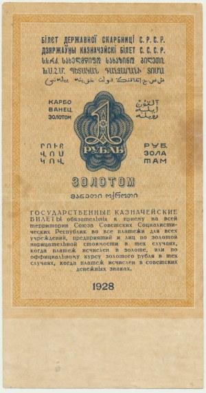 Rosja, 1 rubel złotem 1928
