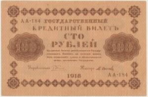 Russia, 100 rubles 1918