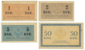 Russia, set of 1-50 kopecks (1915) (4 pcs.)