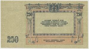 Rosja, Rosja Południowa, 250 rubli 1918