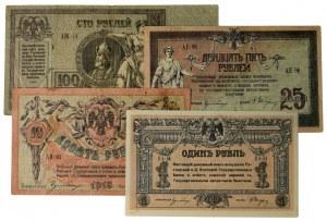 Rosja, Rosja Południowa, zestaw 1-100 rubli 1918 (4 szt.)