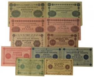 Rosja, Rosja porewolucyjna, zestaw 1-500 rubli 1917-22 (11 szt.)