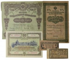 Russia, set of debentur 25-50 rubles (5 pcs.)