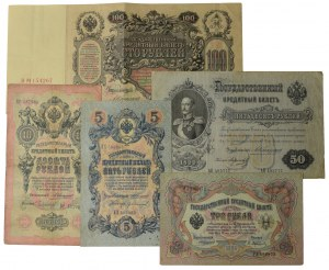 Russia, set of 3-100 rubles 1889-1910 (5 pcs.) with Konshin signature
