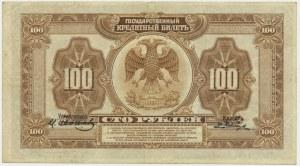 Russia, Post-revolutionary Russia - 100 rubles 1918