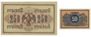 Russia, set of 50 kopecks (1918), 250 rubles 1917 (2 pcs.)