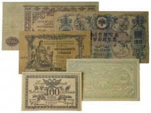 Rosja, Rosja Południowa, zestaw 50-10.000 rubli 1919-20 (5 szt.)