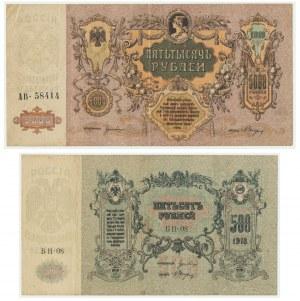 Rosja, Rosja Południowa, zestaw 500 i 5.000 rubli 1918-19 (2 szt.)