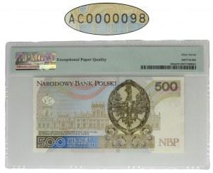 500 złotych 2016 - AC 0000098 - PMG 67 EPQ - niski dwucyfrowy numer