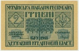 Ukraina, 2 hrywny 1918 - A