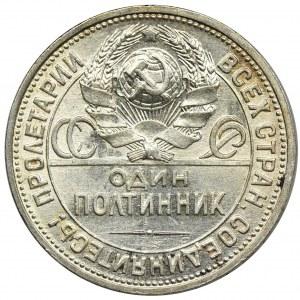 Russia, USSR, Poltinnik (50 kopeks) Petersburg 1926