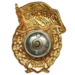 Rosja, Odznaka Gwardia