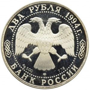 Rosja, Federacja Rosyjska od 1991, 2 Ruble 1994 - П. П. Бажов 1879-1950
