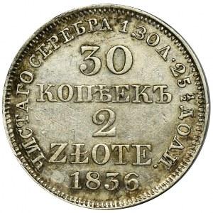 30 kopiejek = 2 złote Warszawa 1836 MW