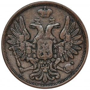 Rosja, Mikołaj I, 5 Kopiejek Jekaterinburg 1851 EM