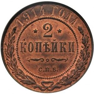 Russia, Nicholas II, 2 Kopecks Petersburg 1914 СПБ