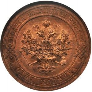 Rosja, Mikołaj II, 1 Kopiejka Petersburg 1914 СПБ - GCN MS66