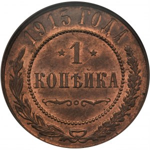 Russia, Nicholas II, 1 Kopeck 1915