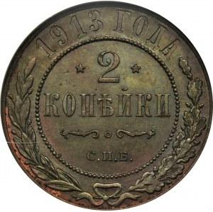 Russia, Nicholas II, 2 Kopecks Petersburg 1913 СПБ