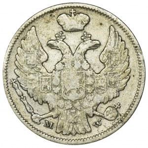 15 kopiejek = 1 złoty Warszawa 1839 MW - BARDZO RZADKI, bez kropki