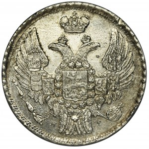 15 kopiejek = 1 złoty Petersburg 1838 HГ - RZADSZY
