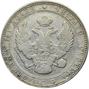 3/4 rubel = 5 zloty Warsaw 1836 MW