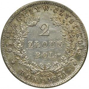 Powstanie Listopadowe, 2 złote Warszawa 1831 KG