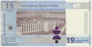 19 złotych 2019 - 100 - lecie powstania PWPW - RP -