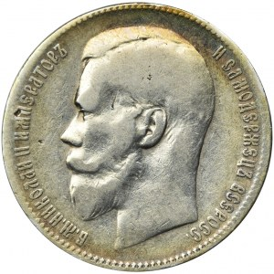 Rosja, Mikołaj II, Rubel Bruksela 1897 ★★