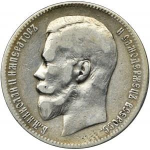 Rosja, Mikołaj II, Rubel Bruksela 1898 ★★