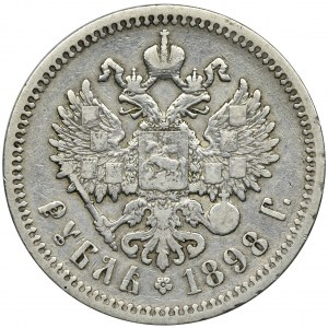 Russia, Nicholas II, Rubel Brussels 1898 ★★